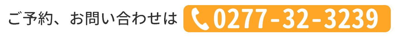 top電話番号pc